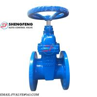 Cheap HIGH QUALITY CHINA SUPPLIER RESILIENT SEAT DIN DN100 F4 CAST IRON GATE VALVE for sale