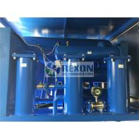 Buy cheap Weather Proof Type Onsite Power Station Use Electric Insulating Oil Purifier from wholesalers
