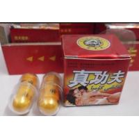 Cheap Male Herbal Vimax Enhancement Pills / Sex Enhancer Capsules To Increase Sex Desire for sale