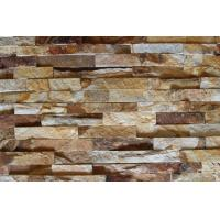 Buy cheap GIGA cultured stone limestone golden buckeye from wholesalers