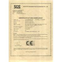 Wuxi FSK Transmission Bearing Co., Ltd Certifications