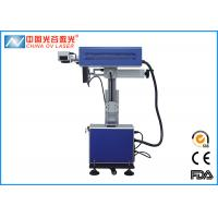 Cheap 50W Jewelry Laser Marking Machine Fiber Laser Printer for Gold and Silver Ring for sale