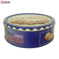 Cheap Customized christmas biscuit cookie empty tins or cake tins packaging container metal tin box for sale