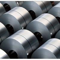 China Cold Rolled Steel Coil Substrate For Prepainted Galvanized Steel Sheet Coil on sale