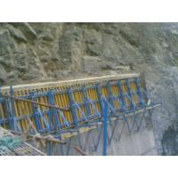 Buy cheap Single-side Climbing Formwork with adjusted horizontally or vertically from Wholesalers