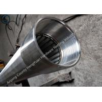 Cheap Sliver SS Threaded Coupling Wedge Wire Screen Pipe For Water Well Drilling for sale
