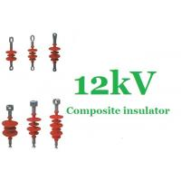 Cheap Substation Composite Suspension Type Insulators 12kv High Mechanical Strength for sale