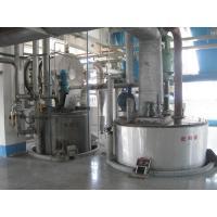 Cheap Computer Integrated Detergent Powder Making Machine No Dead Ends CE Certificates for sale