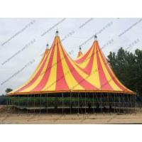 Cheap Yellow / Red Outdoor Event Tent PVC Roof Covering High Peak Used For Open - Air Party for sale