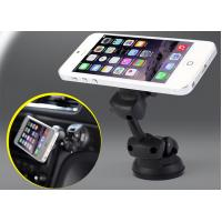 Cheap Anti Slip Double Suction Cup Car GPS Holder , 360 Rotating Car Cellphone Holder for sale