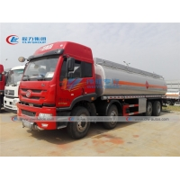China FAW 30000L 80000Gal Diesel Petrol Transportation Tanker Truck with Flow meter on sale
