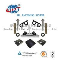 Cheap Railway Fastener System Type SKL with Clips for sale