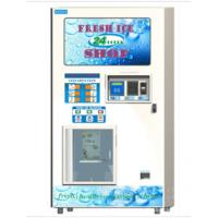 Cheap outdoor ice vending machine bag ice and bulk ice vending machine for bar, hospital, hotel for sale