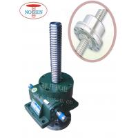 Cheap Ball Screw Jack for sale