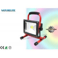Cheap Good Quality COB 50W Led Portable Rechargeable Flood Lights for Camping, SOS, Car Maintenance,ect wholesale