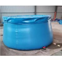 Cheap Customized Color 7000L Flexible Onion Shape Tarpaulin Water Tank for sale