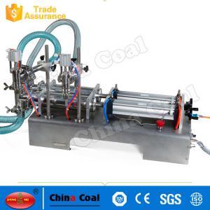 China New Products Semi-Automatic Two Nozzle Piston Pneumatic laundry washing Liquid filling machine on sale