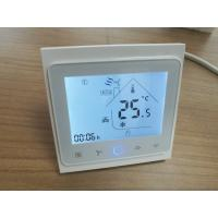 Cheap Digital thermostat /wired controller for fan coils in Intelligent Buildings or Smart Homes for sale