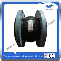 Cheap DN100 DIN Standard Rubber expansion joint for sale