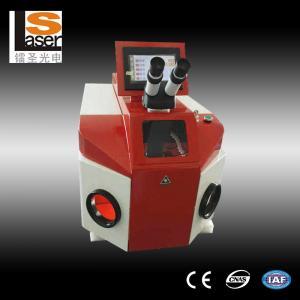 Cheap 200 W mini type Laser Soldering Equipment , YAG spot laser welding machine for sale