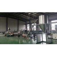 Cheap High Efficiency Bottle Plastic Extrusion Lines 380V 1 Year Warranty Recycling Granulator Machine for sale