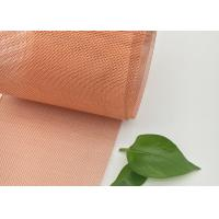 China Soft 150 180 200 Mesh Pure Copper Wire Mesh Faraday Cage EMF Fabric ISO SGS Listed on sale