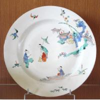 Cheap porcelain plate (NG7044) for sale