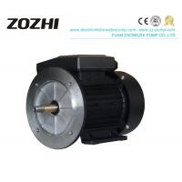 Cheap Electric Single Phase Induction Motor MYT802-2 For Swimming Pool Pump Motor for sale