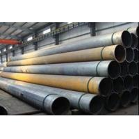 Cheap Buy ASTM A53/ A106/ API 5L cold drawn seamless pipe for sale