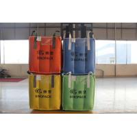 China Bulk Packaging PP Ibc Plastic Containers , One Ton Flexible Container Bag on sale