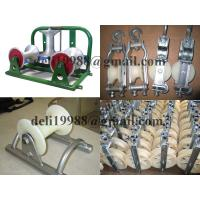 Cheap China Cable rollers,best factory Cable Guides,Rollers -Cable for sale