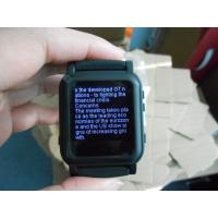 China spy watch with txt document file support function on sale