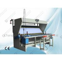 Cheap Fabric Inspection Machine (PL-B) for sale