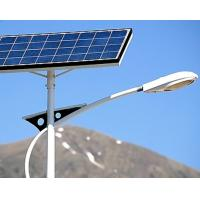Cheap The Most Popular Safe LED Solar Street Light With Outdoor Cctv Camera wholesale