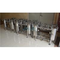 Cheap Single Bag Vessels With Quick Lock Easy Open/Close Design Industrial Grade Liquid Filter Bag Housing for sale