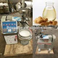 Cheap Alibaba Trade Assurance Oil Expeller Machine iron machine for sale