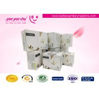 Cheap Disposable Anion Sanitary Napkin , Cotton & Dry Web Surface Anion Feminine Pads for sale