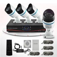 China Home Wireless 4CH DVR Surveillance System with 720P IP CCTV camera support ONVIF on sale