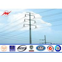 Cheap Cheapest telecom tower Steel Utility Pole for 120kv overheadline project for sale