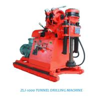 Cheap Coal Field Exploration Tunnel Drilling Rig for sale