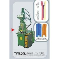 Cheap Semi-auto Zipper Pin & Box Injection Molding Machine for sale