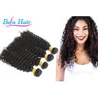 Cheap Simplicity Deep Curl 100 Percent Indian Virgin Hair 22 Or 24 Inch Hair Extensions for sale
