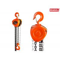 China 1000 KG HSZ-A Manual Chain Block Hand Chain Hoist Red With G80 Alloy Steel Chain on sale