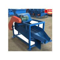 Cheap Mercantile Seeds Vibrating Screen Machine Separator 2.2kw Power Low Crushing Rate for sale
