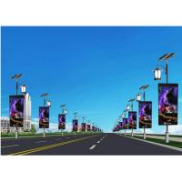 Cheap Outdoor Flexible Advertising Scrolling Light Box 5V 40A Energy Saving Great Refresh Rate for sale