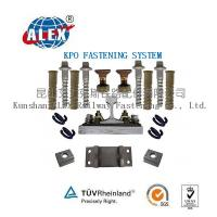 Cheap Railway Fastener KPO System with Clips for sale