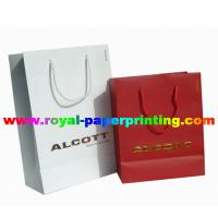 Cheap customize high grade paper bag for apparel/cosmetic /jewelery for sale