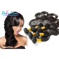 Cheap Body Wave 7A Wet And Wavy Mongolian Hair Extensions 15 Inch With No Shedding for sale