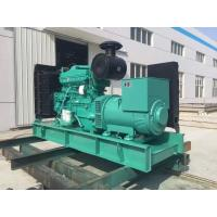 Cheap Top quality  150kw  diesel generator set  powered by Cummins engine  hot sale for sale