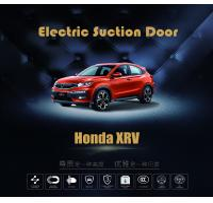 China Honda XRV 2015-2017 Smooth Car Door Closer , Soft Close Automatic on sale